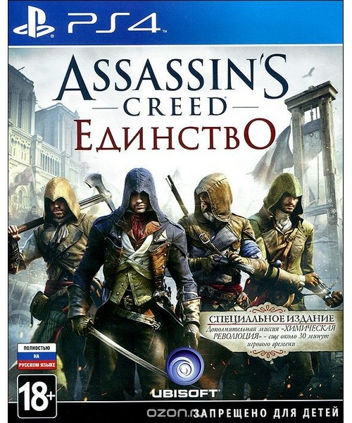 Assassin's Creed: Единство (PS4)