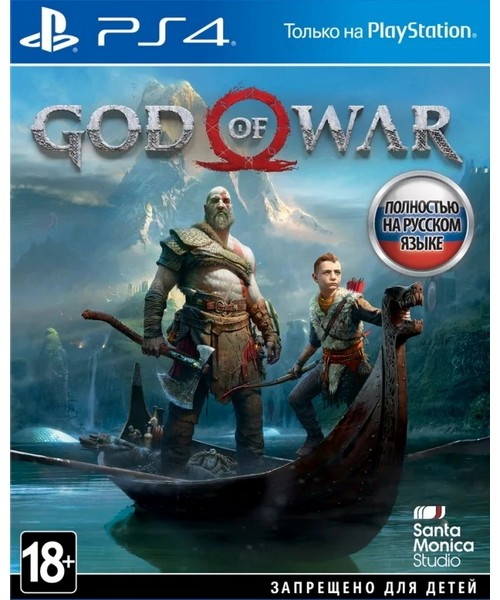 Диск God of War (PS4)