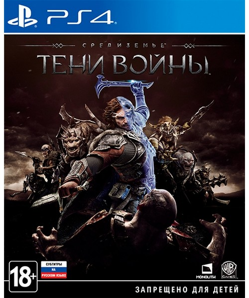 Middle-earth: Shadow of War (Средиземье: Тени войны) PS4