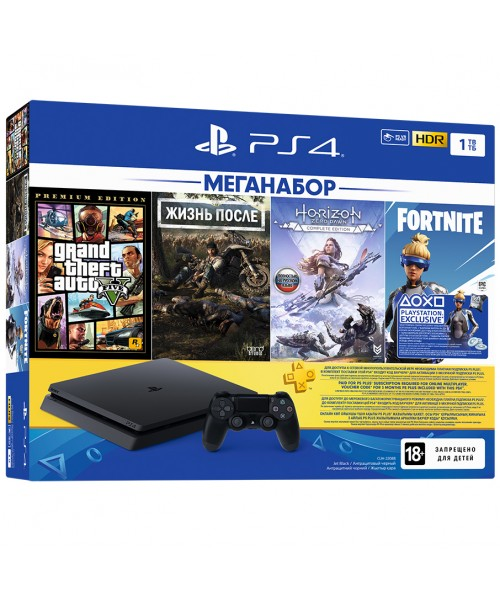 PlayStation 4 Slim 1Tb (РОСТЕСТ) + GTA 5, Жизнь После, Horizon: Zero Dawn, Fortnite, PS+ 3 мес, Okko 30 дней