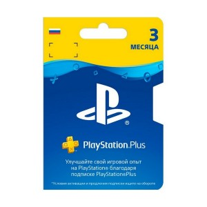 Подписка PlayStation Plus (PS+) 3 месяца